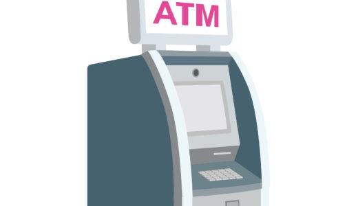 XMの銀行入金がおすすめな理由はコレ!XMユーザーの感想も